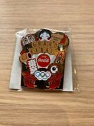 Coca Cola Tokyo 2020 Olympic Rare Day 17 Pin Badge From Japan