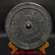 Antique China Bronze Ware Dynasty Palace Breast Nail Running Beast Bronze Mirror