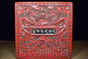 """9.4""""rare Chinese Antiques Qianlong Mark Red Lacquerware Double Dragon Square Box"""