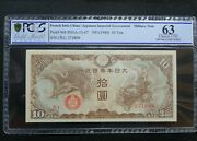 French Indo-china Japanese Imperial Government 10 Yen Nd 1940, Pcgs 63 Top Pop