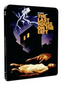 New The Last House On The Left Blu-ray, 1972