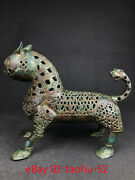 """11.8""""chinese Antique Bronze Ware Dynasty Animal Tiger Tail Statue"""