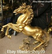 63cm Chinese Pure Bronze Fengshui Success Running Horse Horses Animal Statue