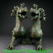 26 Old China Warring States Dynasty Bronze Ware 9 Head Dragon Beast Statue Pair