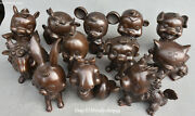 Chinese Pure Bronze Zodiac Year Animal Dragon Cow Tiger Rooster Horse Sheep Set