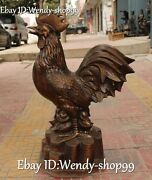 Unique Chinese Bronze Wealth Yuanbao Money Rooster Chicken Chook Chick Statue
