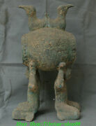 24 Old China Han Dynasty Bronze Ware Phoenix People Zhong Ancient Bell Statue