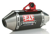 Yoshimura Rs-2 Header/canister/end Cap Exhaust System Ss-cf