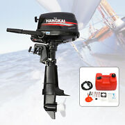 4 Stroke 6.5hp Outboard Motor Marine Boat Engine Water Cooling System Hangkai