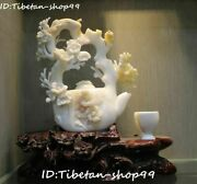 Old Natural Tridacna Giant Clam Shell Plum Blossom Wine Tea Cup Pot Set Flagon