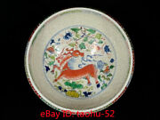 """10"""" Antique Old China Multicolored Rui Deer Textured Roll Mouth Bowl"""