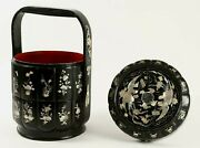 Chinese Mother Of Pearl Inlaid Black Lacquer Tiered Basket Qing Dynasty 19th C.
