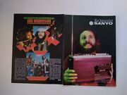Jethro Tull Ian Anderson Sandie Shaw Clippings Germany 1970s Sanyo Sinalco Ad