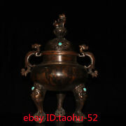 13.7old Chinese Antiques Pure Copper Inlaid Green Pine Three Legs Incense Burner