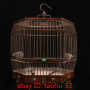 """16.5""""rare Chinese Antiques Old Wood Handmade Inlaid Gem Bird Cage"""