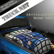 84 Cargo Net Roof Top Tie Down Trunk Mesh Cover Pickup Truck Bed For Dodge