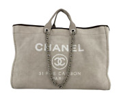 Textile Deauville Large Shopping Tote In Beige