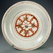 China Chinese Swatow Polychrome Lotus Porcelain Plate Ming Dynasty Ca. 17th C.