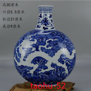 Old China Antique Ming Dynasty Yongle Blueand White Seawater Dragon Pattern Flasks