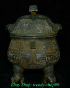 11 Antique Old Chinese Bronze Ware Dynasty Double Birds Zun Pot Drinking Vessel