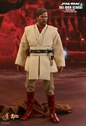 Movie Masterpiece Star Wars Episode 3 / Revenge Of The Sith 1/6 Scale Figure Ob