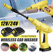 Cordless High Pressure Car Washer Gun Cleaner Garden Watering Rechargeable C And