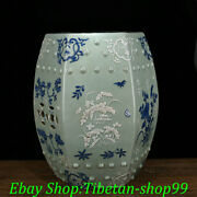 18 Old China Dynasty Mung Bean Glaze Porcelain Flower Pattern Stool Small Seat