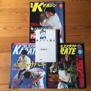 Full Contact Etc. 4 Book Set From Japan