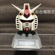 Painted Gundam Head Collection Rx-78-2 Cafe Limited Edition