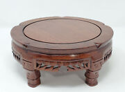Large 8-3/16 W Antique Or Vintage Chinese Carved Wood Vase Or Bowl Stand 5 Legs