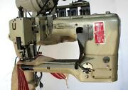 Union Special 36200 Feed-off-the-arm Flat Seamer Industrial Sewing Machine Head