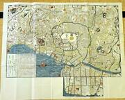 Old Map Edo Period Daimyo Mansion Reprinted Calligraphy Antiques Works Of Art
