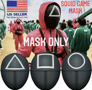 Squid Game 🔥 Ⓜ️🅰️sk Halloween Party Costume Cosplay Red Guard -usa Seller 🇺🇸