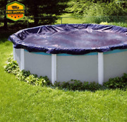 30' Round Above Ground Winter Swimming Cover Pool Cover Only