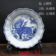 Antique Old China Ming Xuande Blue And White Unicorn Purple Gold Glaze Mouth Plate