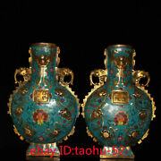 14.1andldquocollecting Chinese Antiques Pure Copper Gilt Cloisonne Flat Vase