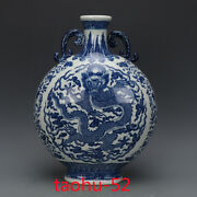 """13.9""""old China Antique Qingqianlong Blue And White Dragon Pattern Flasks"""