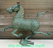 Antique China Bronze Ware Silver Gilt Horse Stepping On Flying Swallow Statue
