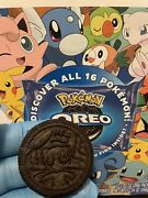 Pokemon Oreo Mew Bundle Limited Edition Collector Cookie Handled Sanitarily