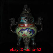Old Chinese Antiques Pure Copper Cloisonne Lion Cover Dragon Map Incense Burner