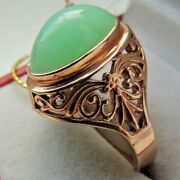 Vintage Soviet Russian 583,14k Solid Gold Ring With Nephrite Size 10
