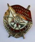 Research Soviet Russian Order Of The Red Banner Usa Only Medal Badge Cross