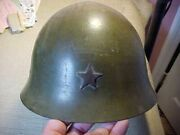 Original Wwii Untouched Japanese Named Army Helmet From Veteran Estate