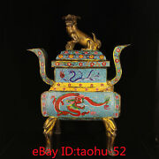 Rare Chinese Antiques Qing Dynasty Pure Copper Cloisonne Tripod Incense Burner