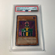 Vux379 Recommended Yu-gi-oh Android Psycho Shocker 308-057 Psa10