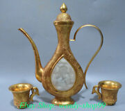 China Copper 24k Gold Gilt Inlay Hetian White Jade Wine Glass Flagon Cup Set