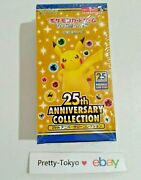 X2/5/10 Pokemon 25th Anniversary Collection Box Sword And Shield Expansion Pack