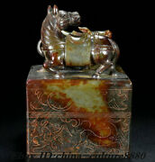 6.4old China Natural Hetian Jade Carve Dynasty Horse Imperial Seal Stamp Signet
