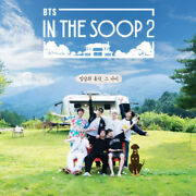 Bts Official Goods In The Soop Season2 Pop-up Md Portrait Product 3type + Tr