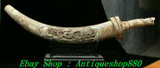 30 Rare Old Chinese Dynasty Cattle Bone Carved Weapon Dragon Head Knife Sword